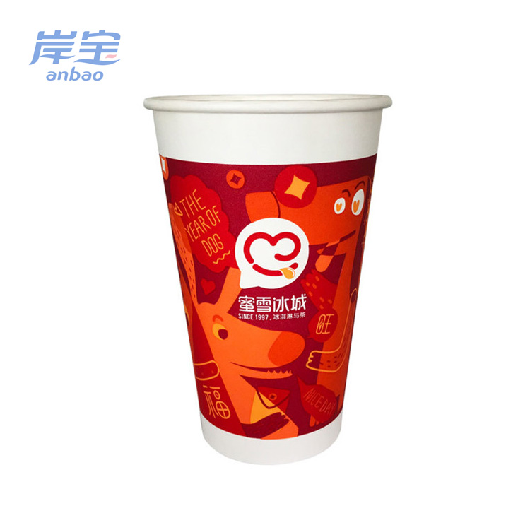 High Quality Design Custom Print Cold Drink Paper Cup