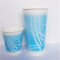 32oz Ice Cream Paper Cup/Raw Materials Disposal Cups/Printed Paper Cold Cups Wholesale