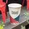 Customized Pattern Printing Collapsible Paper Cup For Coffee