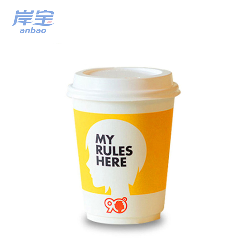 hot sales and good quality double wall paper coffee cup pla coating