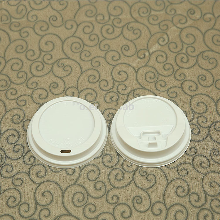 sip lids for hot paper cup