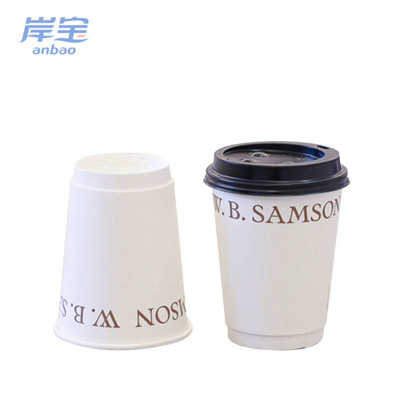 wholesale takeaway paper coffee cups