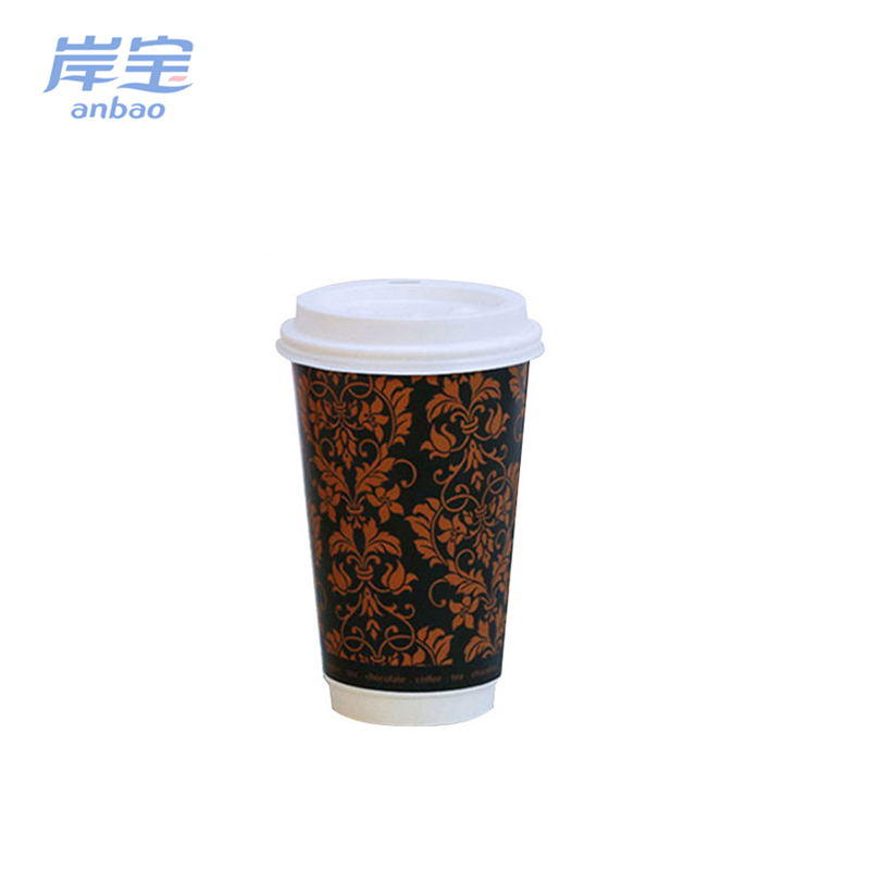 12oz custom take away printed disposable paper coffee cups and lids