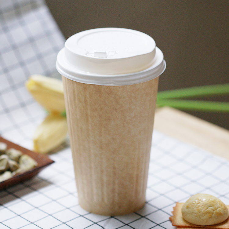High Quality Disposable Biodegradable Decorative Single Wall Supplier Paper Cup