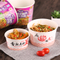 Factory China Custom Printed 12oz 400ml Disposable Small Size Paper Bowl For Snacks Food