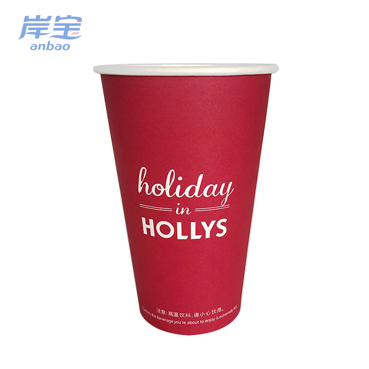 Disposable vending machine paper cup,recyclable vending take away cups