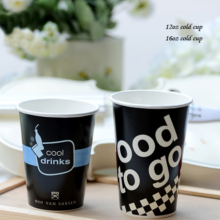 Custom Printed Colorful Cold Soda Drink Paper Cup