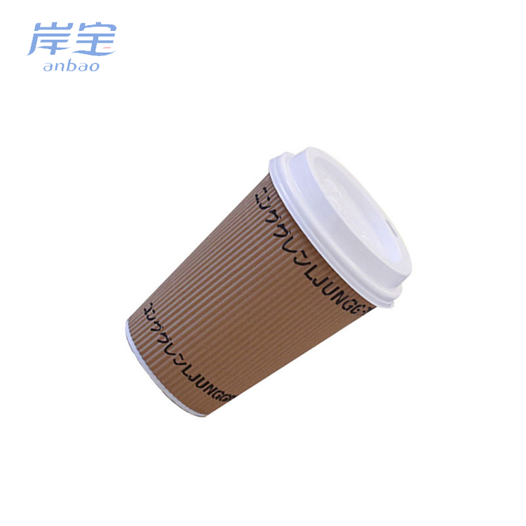 convenient to carry coffee with lid ripple wall paper cup