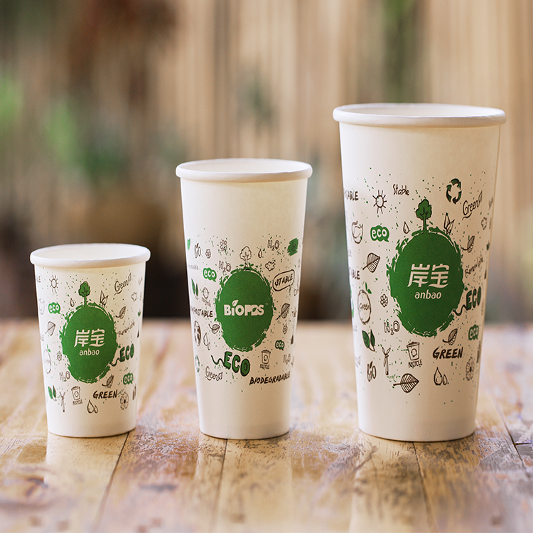 Environment-Friendly Biodegradable Coffee Cups With Lids And Sleeves