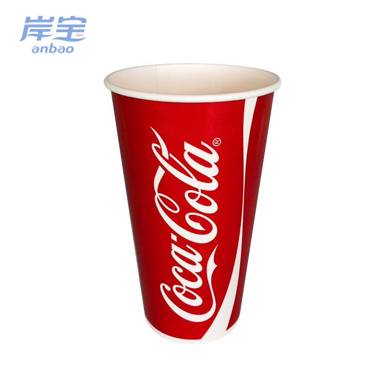 fully stocked dispenser single wall disposable paper cup with lids