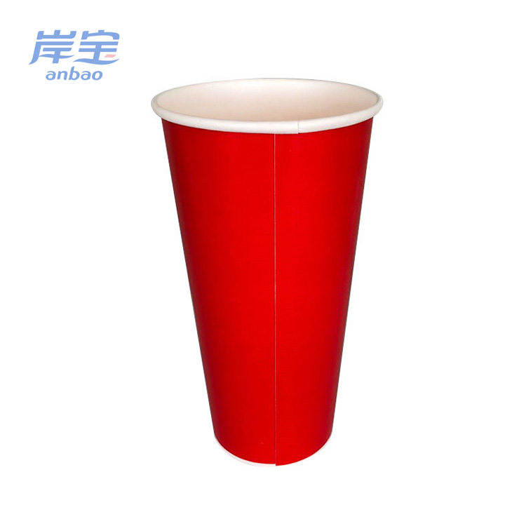 16 oz Different Types of Cold Smoothie Colorful Paper Cups with Lids