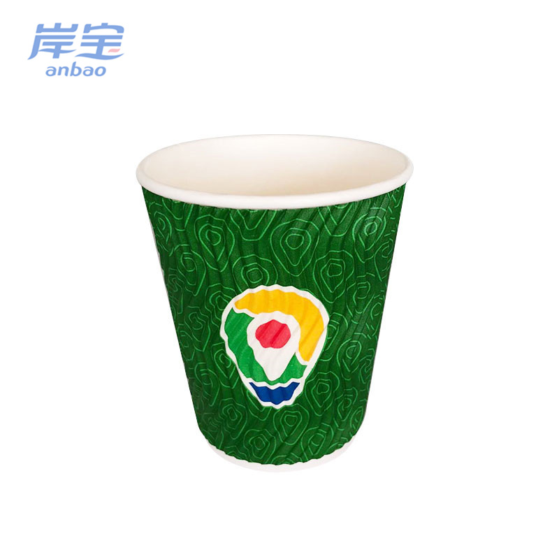 custom printed vertical ripple wall hot coffee paper cups