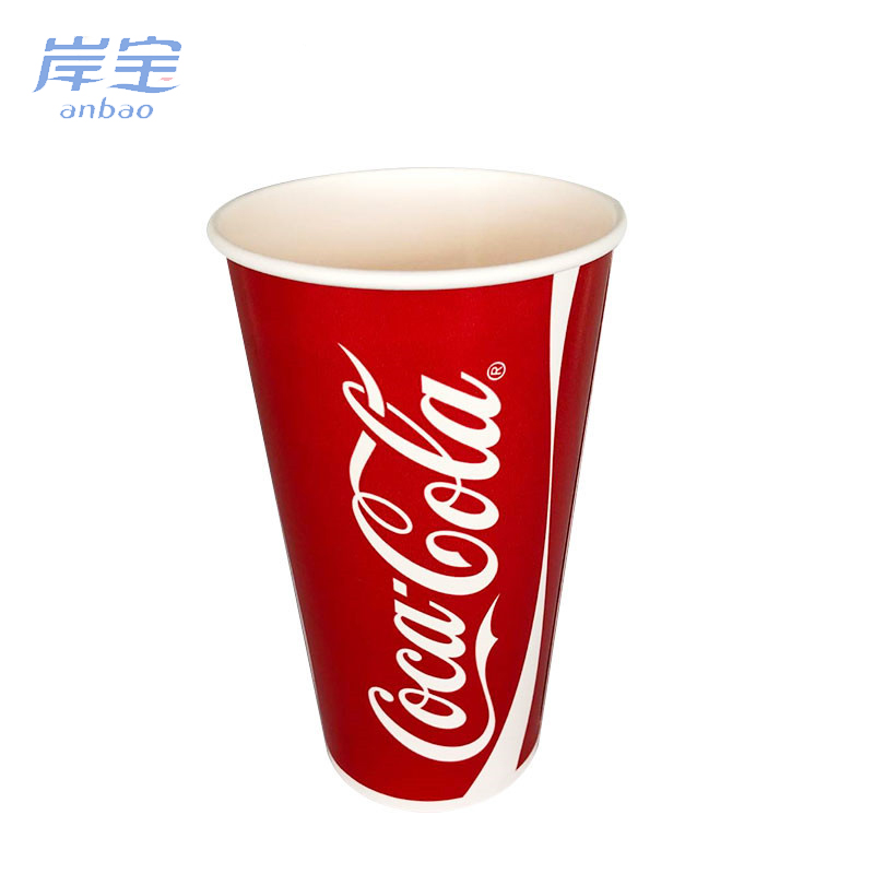 disposable paper cup for soda/cold/hot drinks with custom logo and lid