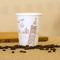 100% Biodegradable Logo Printing Paper Coffee Cup With Lid
