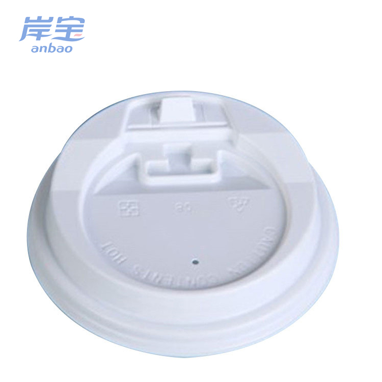 Substantial supply 3 oz paper coffee cup lid