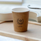 Custom Logo Stylish Design Insulated Takeout Hot Coffee Paper Cup With Lids