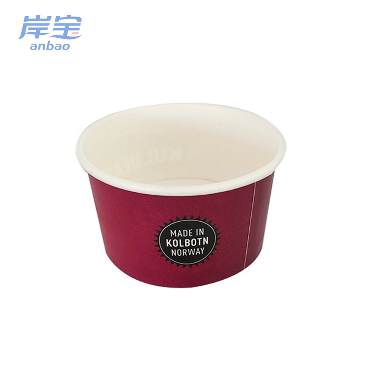 disposable packaging paper ice cream cold drinking cup manufacturer
