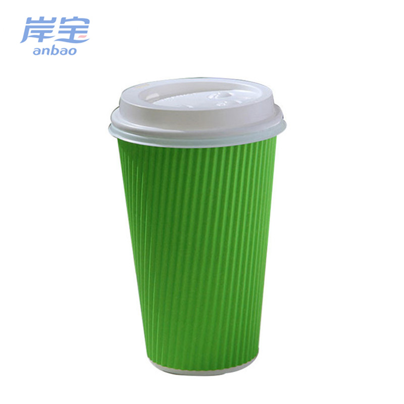 Company logo printed 8.25oz vending machine coffee paper cup