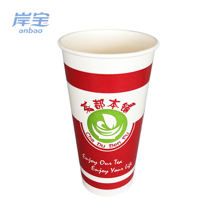 Hot Sale Disposable 22oz Cold Beverage Paper Cup