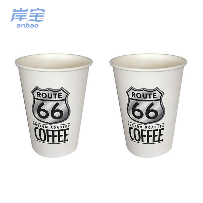 good price wholesale good quality compostable coffee cup with good price