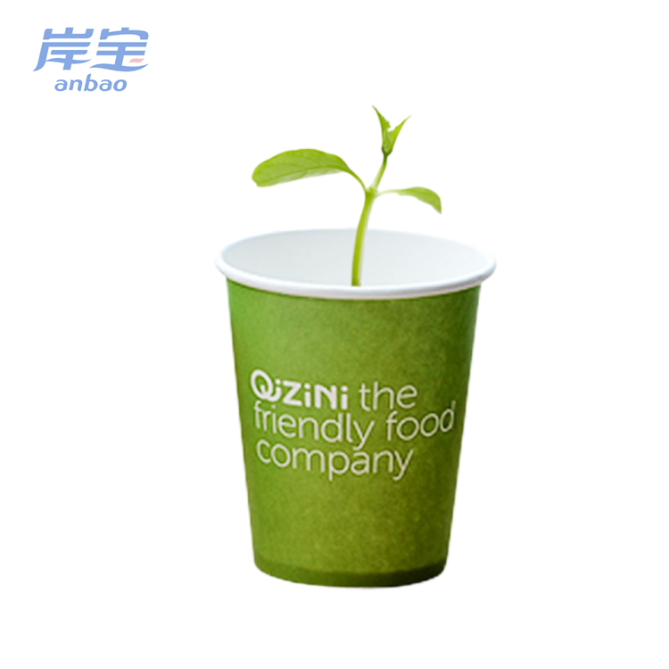 printed single wall disposable coffee paper cup 12 oz design