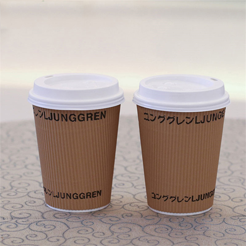 12 oz Disposable Kraft Brown Single Wall Paper Coffee Cups