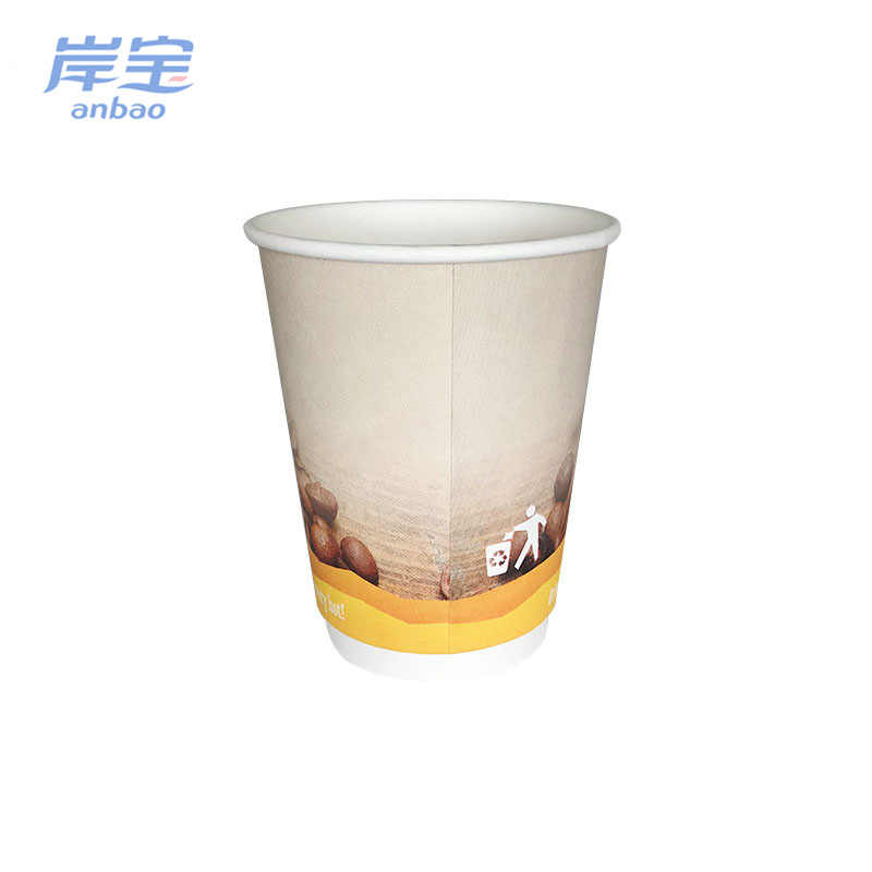 cute design white double-layer paper cup supplier