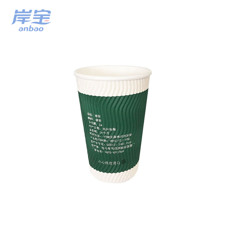 wholesale disposable biodegradable 9oz inflight paper cup with good price