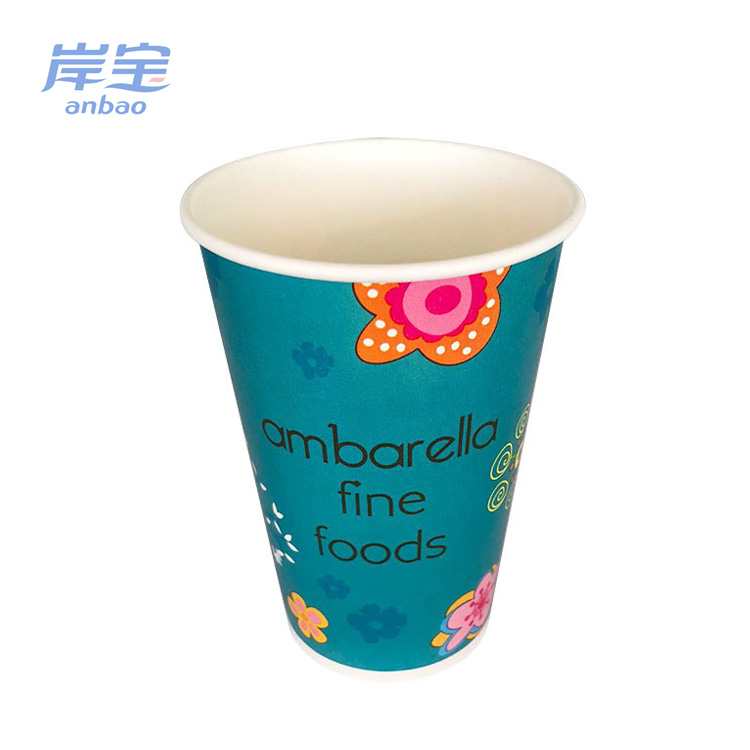 12/16/20/24 oz Single Wall Cold Coffee Drink Beverage Paper Cups With Logo