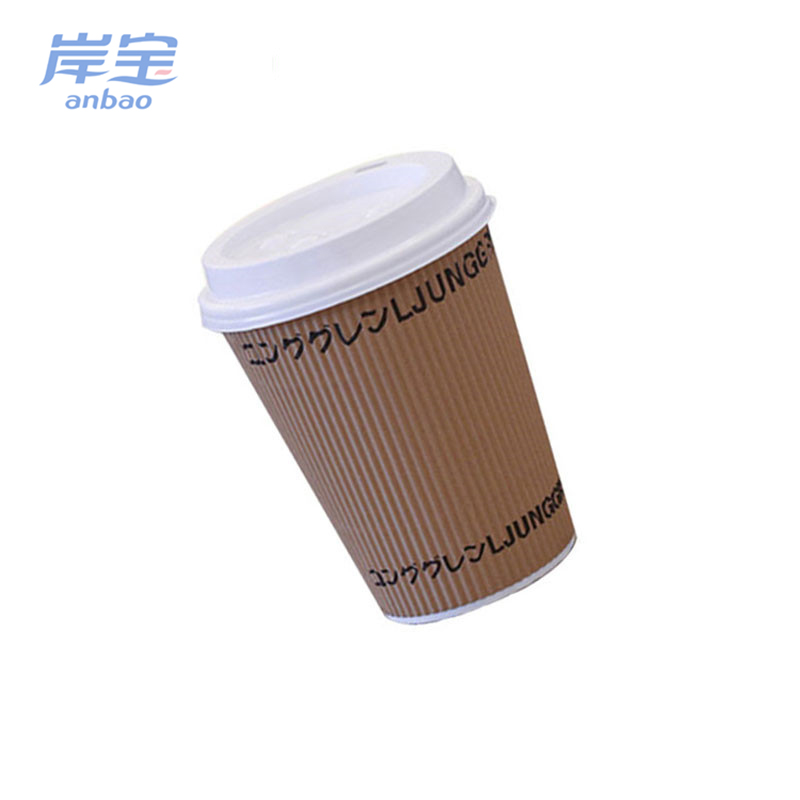 Hot Selling Ripple Complete Specifications Disposable Paper Cup