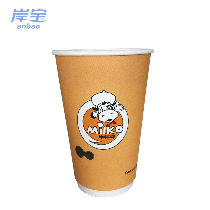 china disposable pulp double wall paper coffee cup with lid