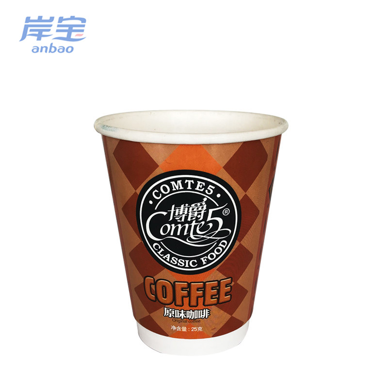 reasonable price excellent quality plain white paper coffee cups